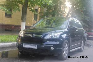 Honda-crv+